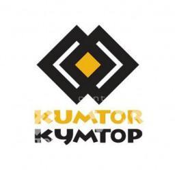 Забастовка на руднике «Кумтор» прекращена