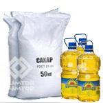 ЗАО «Кумтор Оперейтинг Компани» объявляет о приеме коммерческих предложений на поставку сахара – песок насыпью в мешках по 50 кг, и масло подсолнечное  рафинированное дезодорированное вымороженное фасованное в ПЭТ 5л бутылях