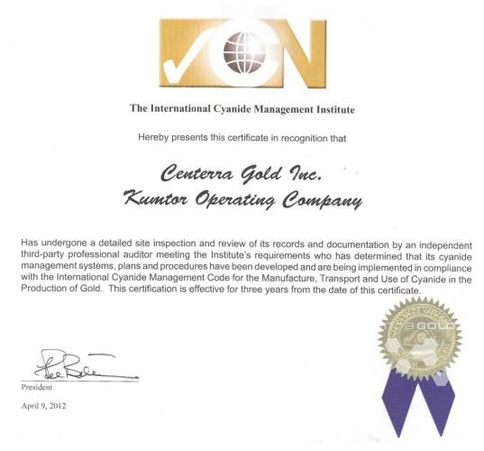 Kumtor Operating Company received the certificate On Compliance with the International Cyanide Management Code from the International Cyanide Management Institute (ICMI), confirming that Company's operations with cyanide are in full compliance with the Code