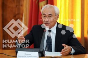 Председатель совета директоров ОАО «Кыргызалтын», член совета директоров «Центерра голд инк.» от Кыргызстана Амангельды Муралиев