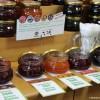 Продукция предпринимателей Тонского и Джети-Огузского районов Иссык-Кульской области теперь доступна для бишкекчан