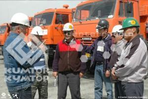 Кумтор Голд Компани объявляет о вакансии водитель автомобиля/автобуса