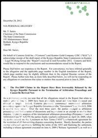 Ответ на отчет рабочей группы по проведению юридической экспертизы проекта «Кумтор»