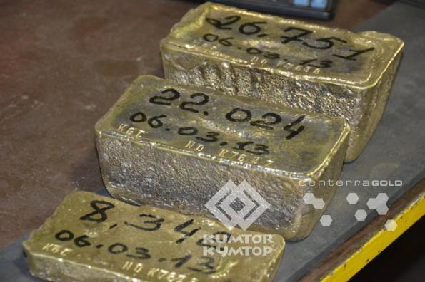 В таком виде слитки закупаются ОАО «Кыргызалтын» для дальнейшей переработки на аффинажном предприятии