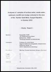 Report and the basic conclusions made by the laboratory of Germany