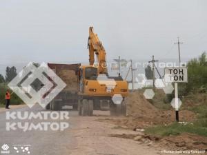 The reconstruction of the road-Bokonbaevo Balykchy-Karakol at the expense of Kumtor