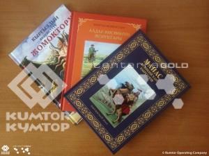 Компания «Кумтор» передала 5 400 книг в образовательные учреждения республики