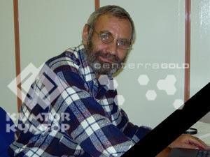 """The company """"Kumtor"""" expresses its deepest condolences to the families and friends Kuzmichenka Valery A."""