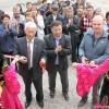 Kumtor Information Bureau in Balykchi Changed Address