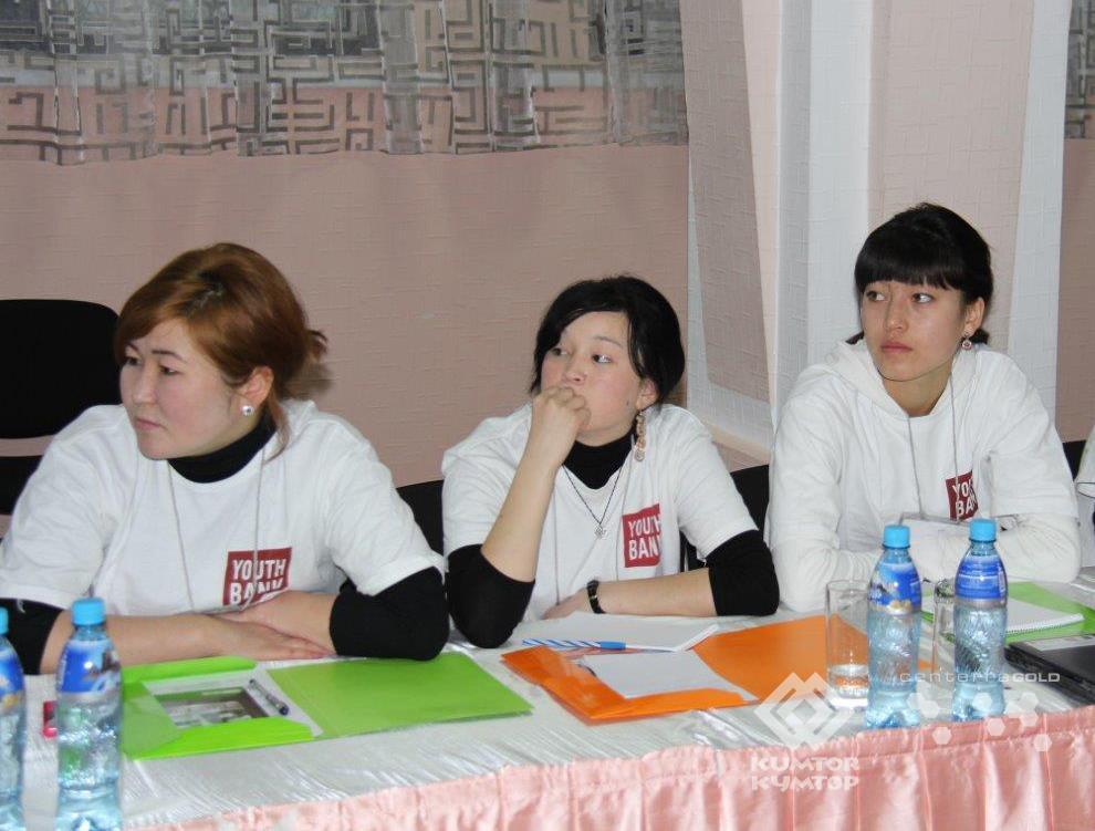 «Молодежные банки» развивают Иссык-Кульскую область