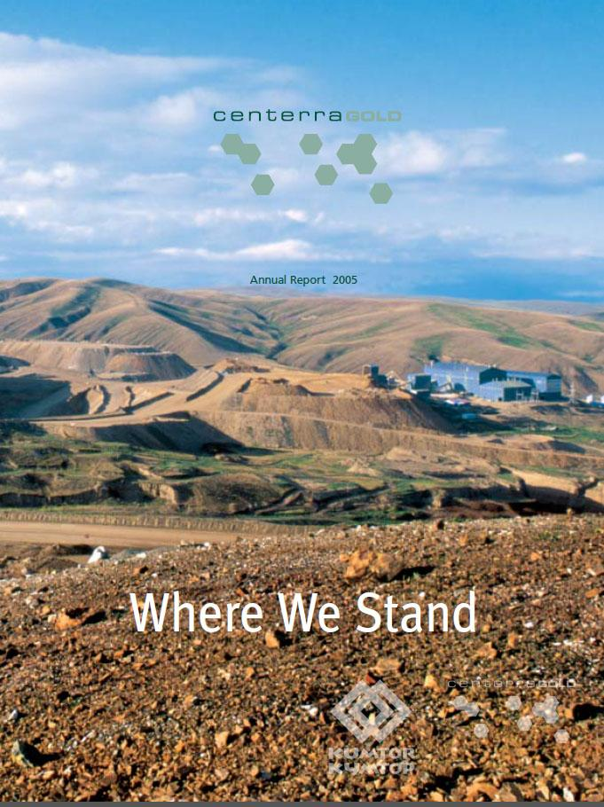 Centerra Gold Inc. Annual Report 2005