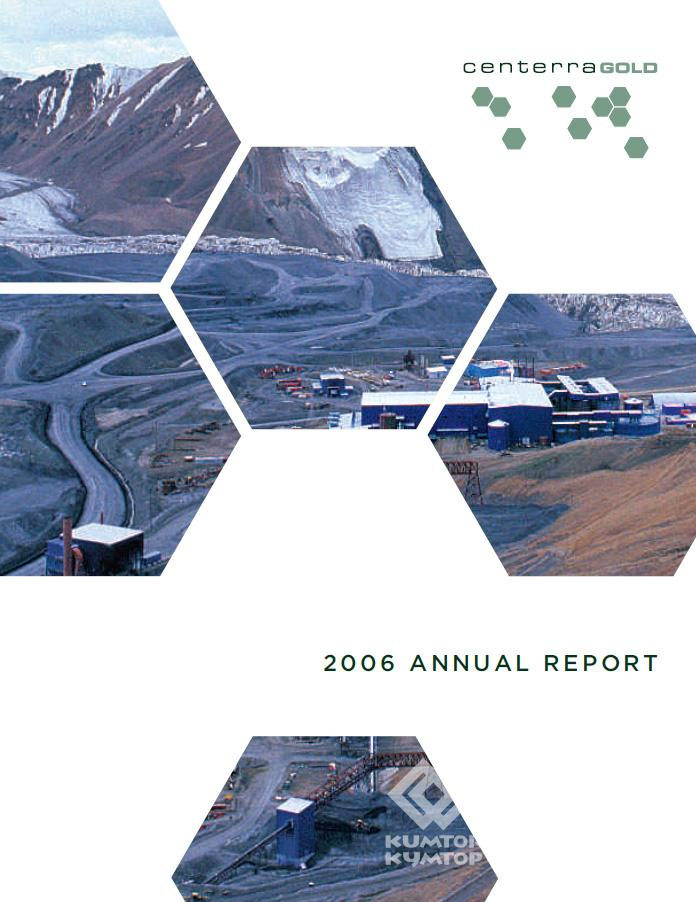 Centerra Gold Inc. Annual Report 2006