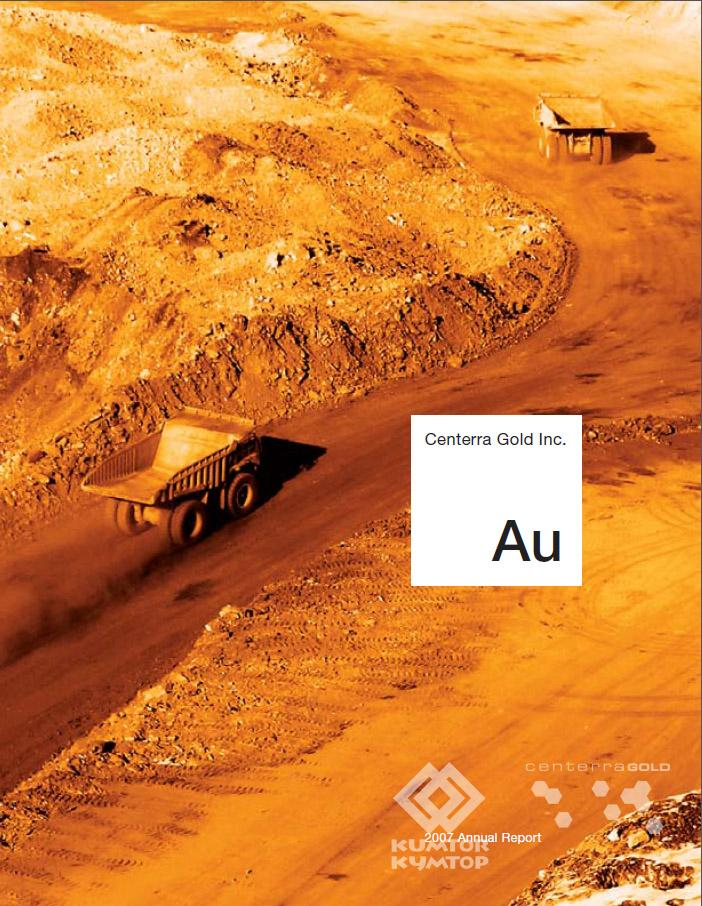 Centerra Gold Inc. Annual Report 2007
