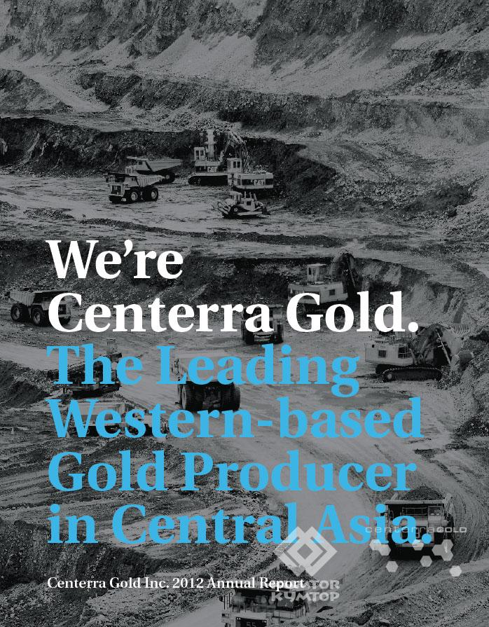 Centerra Gold Inc. Annual Report 2012