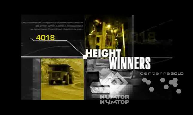 height_winners_en