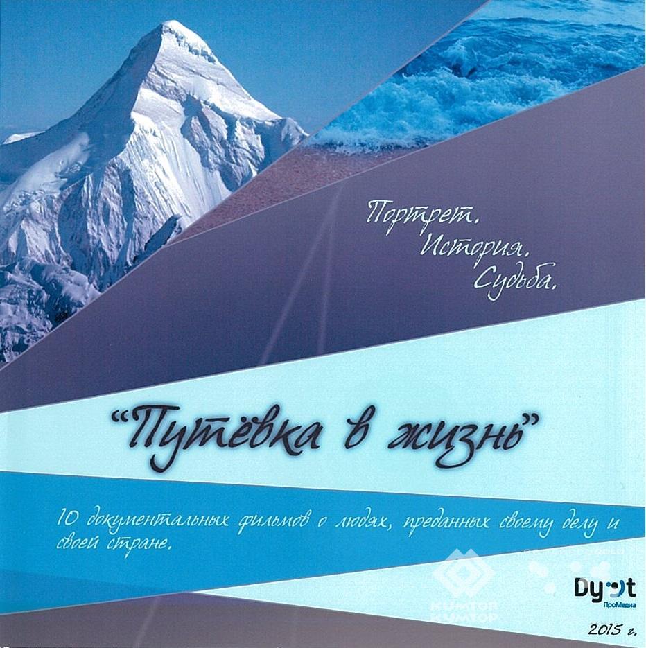 life_ticket_ru