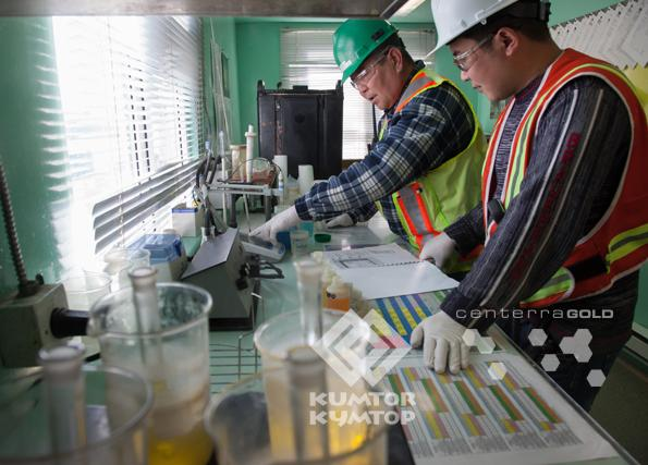 We also maintain an on-site laboratory to support operational control