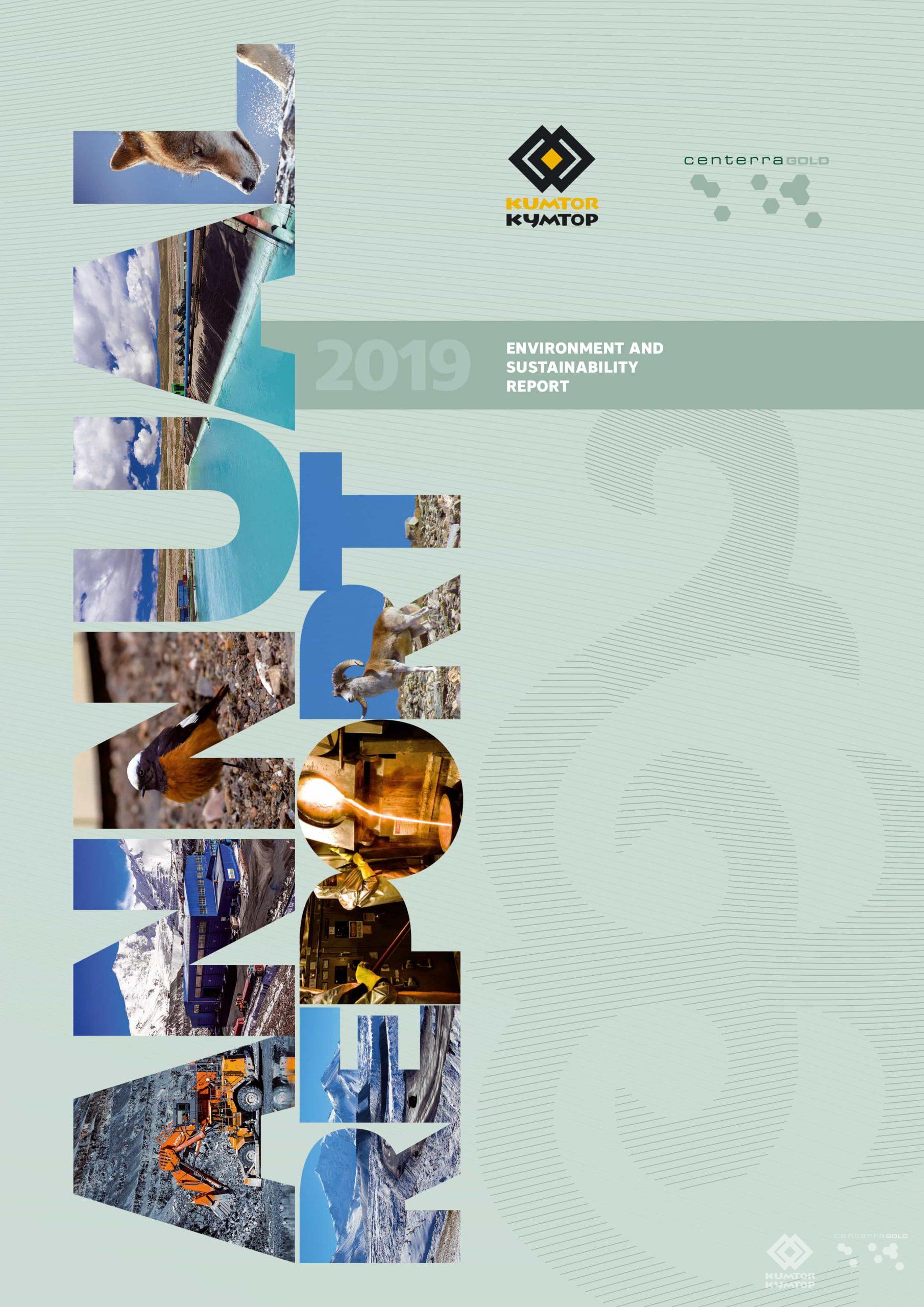 Annual Environment and Sustainability Report 2019